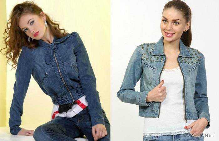 джинсы и кеды песня