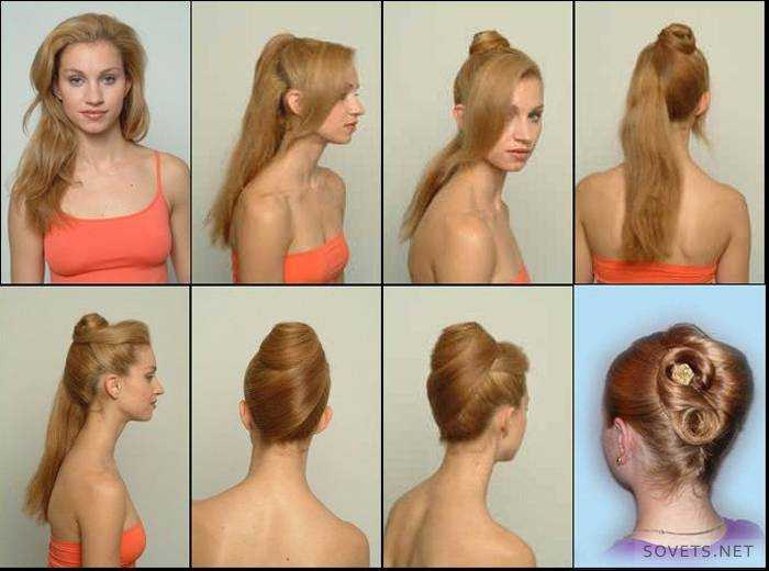 Как сделать из длинных волос причёску ракушку 344