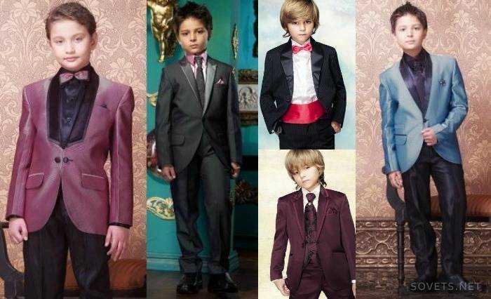 модная праздничная одежда для мальчиков e5ba1832dd784