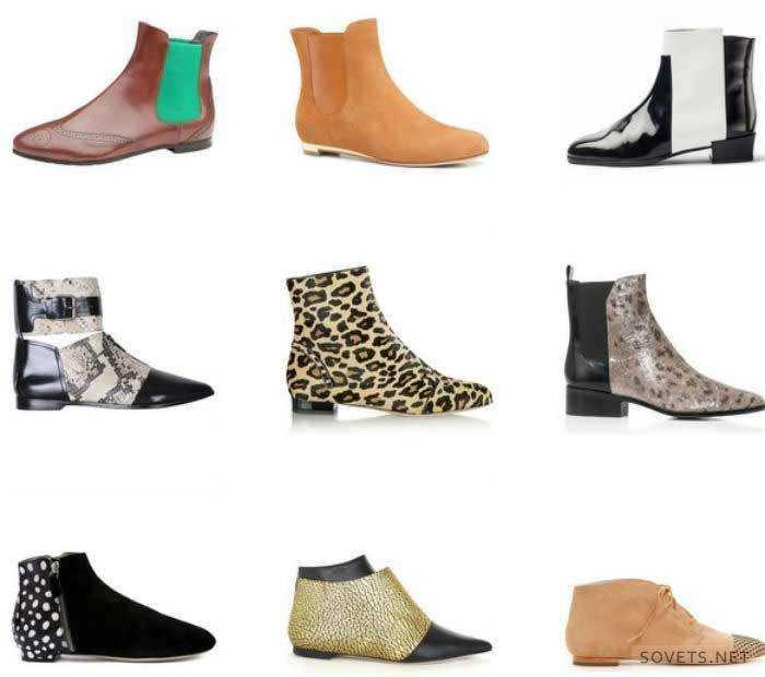 Недорогая Модная Обувь