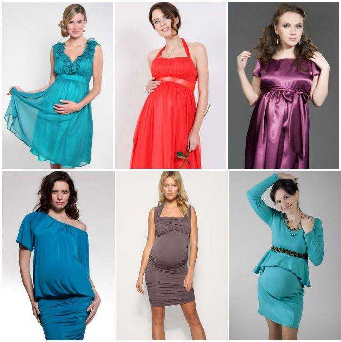 Модели вечерних нарядных платьев для беременных 5c7171b00991b