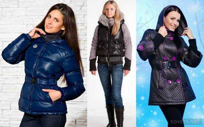женская куртки на синтепоне 990ff4945e598